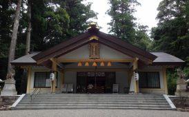 紀北町 頭之宮四方神社