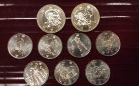 紀北町 記念硬貨 東京オリンピック